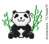 cute pixel panda for games and... | Shutterstock .eps vector #717666679