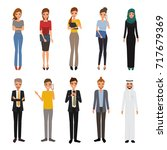 set of woman and man character. ... | Shutterstock .eps vector #717679369
