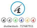 narcotic pound business rounded ...   Shutterstock .eps vector #717687511