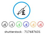 narcotic pound business rounded ...   Shutterstock .eps vector #717687631