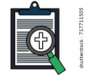 medical order with magnifying... | Shutterstock .eps vector #717711505