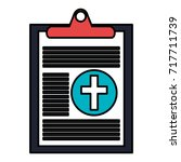 medical order isolated icon | Shutterstock .eps vector #717711739