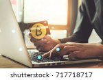 internet banking network and... | Shutterstock . vector #717718717