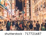 apr 4 2017 osaka japan   big... | Shutterstock . vector #717721687