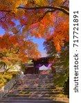 manshuin temple emperor's gate... | Shutterstock . vector #717721891