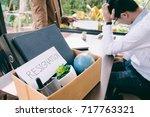 business change of job ...   Shutterstock . vector #717763321