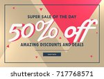 abstract sale voucher banner... | Shutterstock .eps vector #717768571