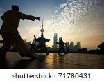 shanghai   november 21   people ... | Shutterstock . vector #71780431