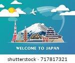 japan landmark global travel...   Shutterstock .eps vector #717817321