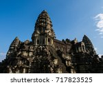 the perspective view of an... | Shutterstock . vector #717823525
