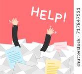 businessman under the pile of... | Shutterstock .eps vector #717847531