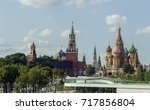 kremlin ans cathedral from... | Shutterstock . vector #717856804