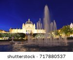 fountain in ledeni park and art ... | Shutterstock . vector #717880537