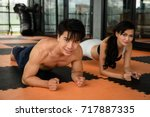 portrait of muscular asian... | Shutterstock . vector #717887335