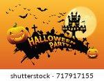 halloween vector lettering... | Shutterstock .eps vector #717917155
