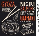 gyoza menu for restaurant and... | Shutterstock .eps vector #717949519