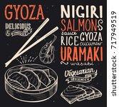 gyoza menu for restaurant and... | Shutterstock .eps vector #717949519
