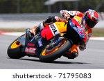 Постер, плакат: MotoGP rider Casey Stoner