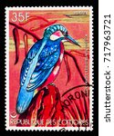 Small photo of MOSCOW, RUSSIA - SEPTEMBER 3, 2017: A stamp printed in Comoros shows Madagascar Kingfisher (Alcedo vintsioides johannae), Birds serie, circa 1978