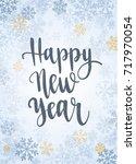 christmas frame  new year... | Shutterstock .eps vector #717970054