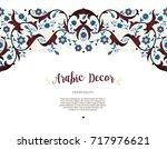 vector vintage decor  ornate...   Shutterstock .eps vector #717976621