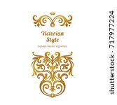 raster version. set of vintage... | Shutterstock . vector #717977224