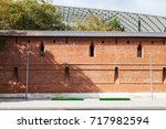 Restored Old Brick City Wall Of ...