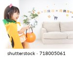 halloween party | Shutterstock . vector #718005061