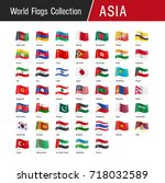 flags of asia  waving in the... | Shutterstock .eps vector #718032589