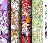 set of tracery colorful... | Shutterstock .eps vector #718043845