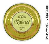 natural badge | Shutterstock .eps vector #718084381