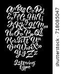 handwritten lettering vector... | Shutterstock .eps vector #718085047