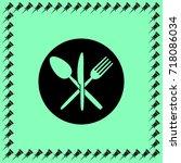 utensil icon  dining vector... | Shutterstock .eps vector #718086034