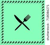 fork and knife icon  utensil... | Shutterstock .eps vector #718086271