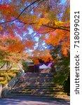 manshuin temple emperor's gate... | Shutterstock . vector #718099021