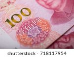 paper money of china | Shutterstock . vector #718117954