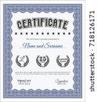 blue certificate of achievement ...   Shutterstock .eps vector #718126171