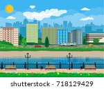 city view. cityscape. bench ... | Shutterstock .eps vector #718129429