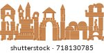 toy city made of wooden blocks  ... | Shutterstock .eps vector #718130785