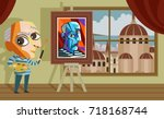 cubist cute cartoon painter in... | Shutterstock .eps vector #718168744