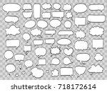 set of comic speech bubbles on... | Shutterstock .eps vector #718172614