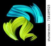 3d render  abstract brush... | Shutterstock . vector #718189525