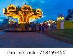 abstract blur or defocus... | Shutterstock . vector #718199455