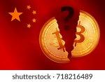 split golden bitcoin coin... | Shutterstock . vector #718216489