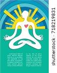 yogi in a meadow. paper effect. ... | Shutterstock .eps vector #718219831