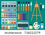 vector set of painting tools.... | Shutterstock .eps vector #718222279
