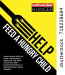 help feed a hungry child.... | Shutterstock .eps vector #718228684