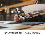 close up hands of beautiful...   Shutterstock . vector #718240489