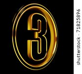 3d letter three in circle.... | Shutterstock . vector #71825896