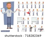 set of businessman character... | Shutterstock .eps vector #718282369